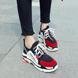 petites chaussures 32 Promotion 2019 printemps nouvelles chaussures de sport coréenne occasionnels chaussures plates de petite taille 30 31 32 grande taille 41-44 bas chaussures étudiantes simples