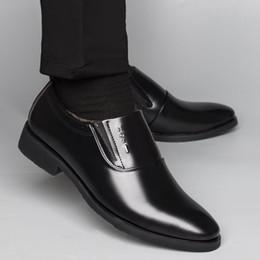 atmosfera zapatos vestidos Rebajas ACEBUY2 Winter Authentic Plus Velvet Shoes Atmosphere Business Zapatos de vestir de algodón brillante y cálido de cuero