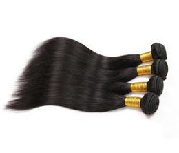 дешевое волнообразное переплетение 1b Скидка Горячая распродажа европа и америка детские живые волосы занавес 6-30 дюймов, черные прямые наращивание волос занавес волос фабрика прямой поддержки оптом