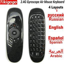 2019 android smart tv box gyroskop C120 2,4g Gyroskop Air Mouse Mini Drahtlose Tastatur Russisch Arabisch Spanisch Englisch Für Android Smart Tv Box Pc Fernbedienung T190628 günstig android smart tv box gyroskop