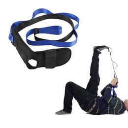 Ножные ремни онлайн-Fitness Yoga Strap Stretch Band Hamstring Stretcher Leg Foot Stretch Belt Workout Training Dance Gym Flexibility Band