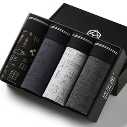 Боксер в штучной упаковке 4шт/коробка Мужские шорты мужчин нижнее белье сексуальное хлопок трусы Марка подарочный пакет боксер Homme для Q190428 supplier quality gift boxes от Поставщики качественные подарочные коробки