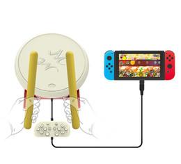 Outils de jeu Commutateur de jeu Taigu Dada Drum NS Jeu de Taigu Spécial Connexion de câble Taigu USB2.0 ? partir de fabricateur