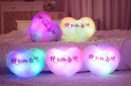 plüschherzen Rabatt Weihnachten leuchtende nette kissen 30 cm * 30 cm stern herz bärentatze led licht plüsch kissen nachtlicht kinder kissen weihnachten spielzeug DH0198