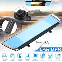 Argentina 7 pulgadas Full HD 1080P 170 grados Cámara DVR para coche Espejo retrovisor azul Grabador de video Registrador de lente dual Dash Cam Detector Suministro