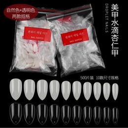 Пластины для ногтей онлайн-Nail Art Японские миндальные капли Советы для ногтей Без следов Тарелки Натуральный цвет Прозрачные накладные ногти 500 / шт.