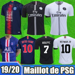 15871555d manchester united 2019 - 2019 2020 PSG Home maillot MBAPPE soccer jerseys  CAVANI VERRATTI top thailand Find Similar. 19