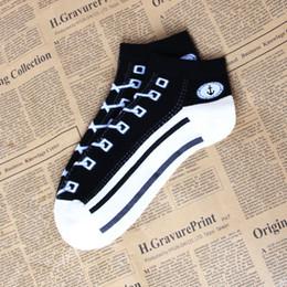 2019 южнокорейские носки 5 цвет весны новые носки южнокорейская версия женские и мужские случайные петухи мужские носки лодки хлопчатобумажные пары короткие носки скидка южнокорейские носки