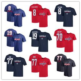 Александр овечкин хоккей онлайн-Вашингтон Кэпиталз Футболка мужская 70 # Брэден Холтби Ред 8 # Александр Овечкин # 77 TJ Оши Блю 19 # Бэкстром Хоккейные майки с логотипом