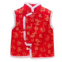 Chaquetas de seda ropa de abrigo online-Niños bebés niñas chaleco chaleco para niños cachemira chaqueta caliente del invierno Boy chaleco de la capa de abrigo ropa de cuello alto chalecos 1-8Y