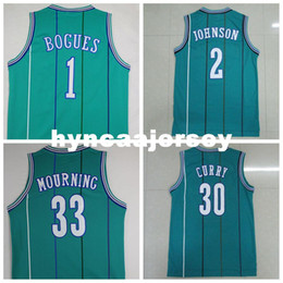 43ed5818d  1 Muggsy Bogues  2 Larry Johnson  33 Alonzo Mourning  30 Dell SC Retro  Green Jersey