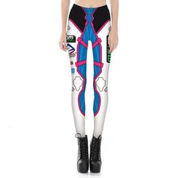 Американская броня онлайн-Евро-американская версия трусов, гладкие руки стрейч брюки, броня шаблон, йога колготки для женщин
