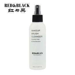 Argentina Redblack Makeup Brush Cleanser Limpiador profesional Pincel de uso a largo plazo Limpieza suave natural 150 ml cheap natural red makeup brushes Suministro