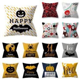 Almohadas de batman online-20 estilos fundas de almohada de halloween funda de almohada para calabaza fantasma batman decoración del coche a rayas 45 * 45 cm xd20688