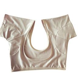 Hautfarbe bh online-Hautfarbe Unterarm schweißabsorbierendes Polster-T-Shirt Kann gewaschen und wiederverwendet werden Unterarme, schweißabsorbierender Lauf-BH, ultradünn