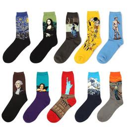 estilos de arte famosos Desconto Arte da pintura a óleo do vintage meias mulheres homens algodão harajuku estilo famoso pdesign impressão meias van gogh mona lisa da vinci engraçado meias retro