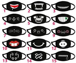 2019 maschera militare paintball Denti sorriso simpatico Orso maschera di inverno Maschera creativo fresco cotone viaggio viso copertura Uomo Donna Kpop maschera decorativa nero Puntelli