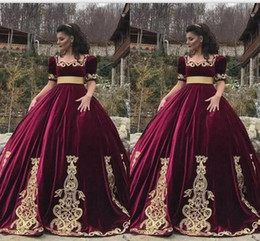 sky blue dresses for quinceanera Coupons - Classic Burgundy Quinceanera Dresses Square Neck Short Sleeves Gold Appliques Princess Make Up Evening Gowns For Girls Sweet 15 Dress