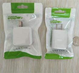 custodia in plastica per i caricabatterie Sconti Borsa intrecciata piana del cavo di plastica Zipper Poli sacchetto dell'imballaggio al dettaglio per il cavo del cellulare caso del caricatore della parete del USB