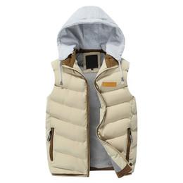Мода отрезной куртка мужская куртка онлайн-Корейский стиль осень зима Мода Мужчины Жилет с капюшоном пальто Съемная крышка Толстые Теплый жилет Молодежные Повседневный рукавов куртки мужчины