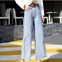 Mode Frauen Blau Sky Blue Lose Denim Hose Vintage Weibliche Hohe Taille Breite Beinhosen