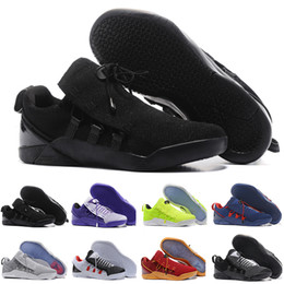 wholesale dealer 6084a aed2f Nike KOBE AD NXT 12 basketball shoes 2018 New Kobe A. D. NXT 360 Gelb  Streik Mamba Tag Bryant Multicolor Herren Basketball Schuhe Männer Wolf  Sport Sneakers ...