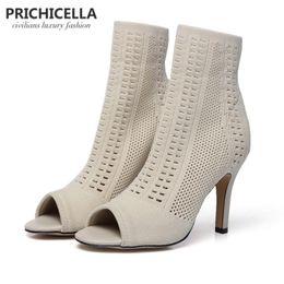 Aberto, salto alto, bege on-line-PRICHICELLA bege das mulheres de malha aberta dedo do pé de salto alto ankle boots elástico meias botas