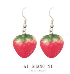 Ensemble à la mode de boucles d'oreilles fraises fraîches automne et hiver nouvelle oreille texture simple tempérament rétro boucles d'oreilles ? partir de fabricateur