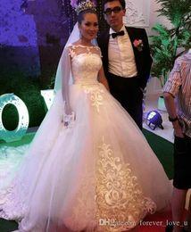 2019 пакистанские платья длиной до пола Прозрачное свадебное платье с открытой шеей из тюля дешево пакистанские платья длиной до пола