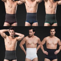 2019 bodysuit verde do homem do exército Corpo masculino Shaping Underwear Briefs dos homens Shapewear Breve Cintura Alta Controle Calcinhas Shaping Calças Slim Fit Underwear