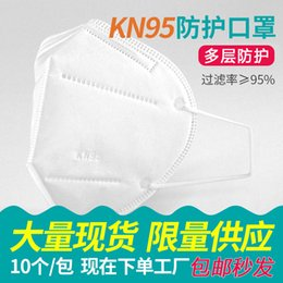 KN95 faccia maschera monouso polvere permeabilità polvere haze maschera antischiuma faccia N95 da