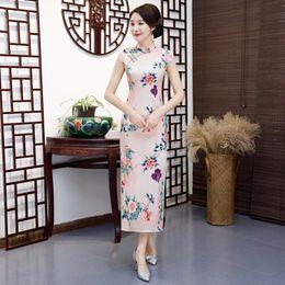 Китайская женская одежда онлайн-Pink Traditional Chinese Women's Elegant Long Qipao Printed Lady Qipao Silm Dress Oriental Female Cheongsam Sexy Dress Clothing