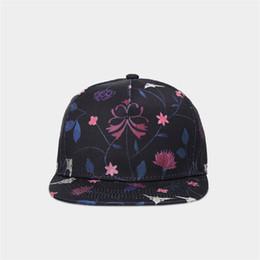 dc955567f8ae7 Impresión Gorras de béisbol Flores Moda Snapback Sombrero plano de ala  ancha Bardian Ocio Deportes Hombres y mujeres Venta caliente 16 2nuG1