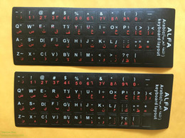 2019 laptop tastiere arabi S Keyboard Sticker 2Pcs Red Letters Arabic 2 Colori per Tastiere Keyboard 10 11.6 12 13.3 14 15 17 Arab Laptop / Desktop Computer laptop tastiere arabi economici
