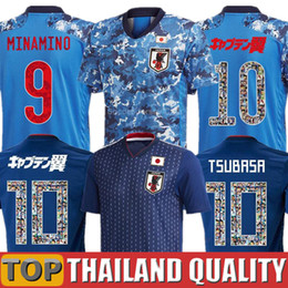 Maillots de football du japon en Ligne-Ventilateurs Player version 20 21 Japon Soccer Jerseys 2020 TSUBASA ATOM polices nombre de dessins animés maison chemises football top uniformes de qualité Thaïlande