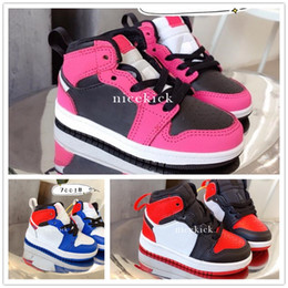 2021 cool babies chaussures enfants 2021 Kids Chaussure Cool Grey I 1S Aloe Verde Court Purple Ile Green Basketball Chaussures Baby Girls Sneaker Mint Enddler