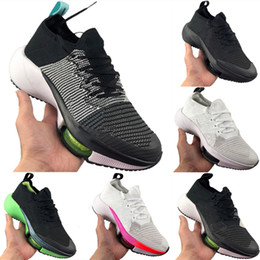 Laufschuhe lang online-Mit Box 2020 New Air FK Mesh-Breathable Stricknsportschuhe Air FK Einbau-Zoom Air TEMPO Male Marathon Long Distance Running Schuhe