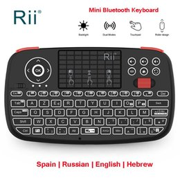 Mini clavier bluetooth sans fil rii en Ligne-2020 Clavier Bluetooth Rii i4 2.4G Mini Russian English Espagne Clavier sans fil rétroéclairée Air Mouse pour Windows Android Box