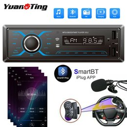 2021 sd usb mp5 Yuanting Einzel Din Car Stereo 12V MP5-Player mit Bluetooth-Audio-Freisprechfunktion FM AM-Empfänger USB / AUX-in / SD-Radio Auto-DVD rabatt sd usb mp5