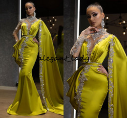 Robe orange robes à manches longues en Ligne-Lemon Luxury Crystal Mermaid Formal Evening Dresses With Cloak One Full Sleeves High Collar Beaded Long Prom Gowns vestidos de noiva