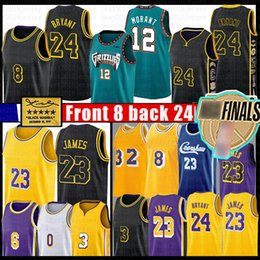 2020 maglia anthony davis LeBron James 23 Ja Morant Jersey Kyle Anthony Davis Kuzma Johnson Memphis