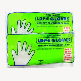 Пластичная цена онлайн-Hot Sale PE Plastic Glove Disposable with Cheap Price