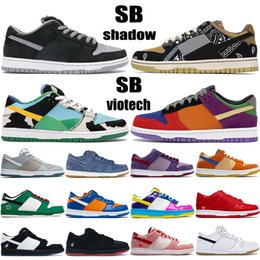 Graue orange basketballschuhe online-2020 New SB Basketballschuhe dunk Schatten travis scotts klobig Dunky viotech Pflaume LX GRAY jumpman Mensturnschuhe Frauen Turnschuhe US 5,5-11