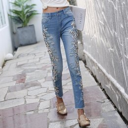 2021 cristal bordado Crystal Jeans Mulher Luxo Beading Diamante Denim Embroidered Flares1