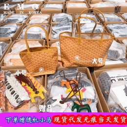 sacs chou Promotion Korean emo dog tooth cabbage basket 2020 new dongdamen beach ins online red design bag