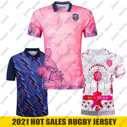 T shirt gioco online-2021 Paris Rugby Jersey National Team Gexey Jersey 18 19 Men's Rugby Home Court Away Game Jerseys Souvenir T-Shirt Size S-5XL