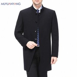 Mandarin Collar Suit Jacket Unique Designer Slim Fit Blazer Vintage Chaquetas Hombre De Vestir BUsiness Dress Suit Coat