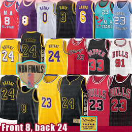2020 maglia anthony davis LeBron James Michael 23 Jersey Anthony Davis Kuzma Scottie Pippen Rodman Los Angeles