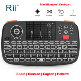 Mini clavier bluetooth sans fil rii en Ligne-Ordinateur de Bureau Rii i4 2.4G Mini Bluetooth Keyboard Russian English Espagne Clavier sans fil rétroéclairée Air Mouse pour Windows Android
