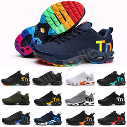 Спортивное право онлайн-Mercurial Plus Tn KPU Ultra Right Sports Shoes Black Rainbow Men Cushion Trainers Дизайнерские прогулки кроссовки Размер США 7-12